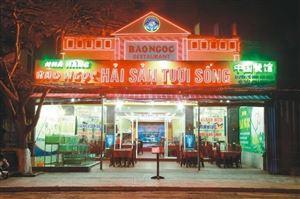 Nhà hàng Bảo Ngọc